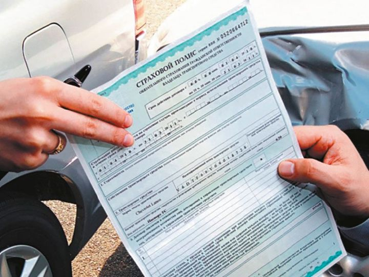 Как вписать в страховку ОСАГО еще одного водителя