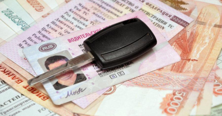 Госпошлина за замену водительского удостоверения – стоимость в 2019 году