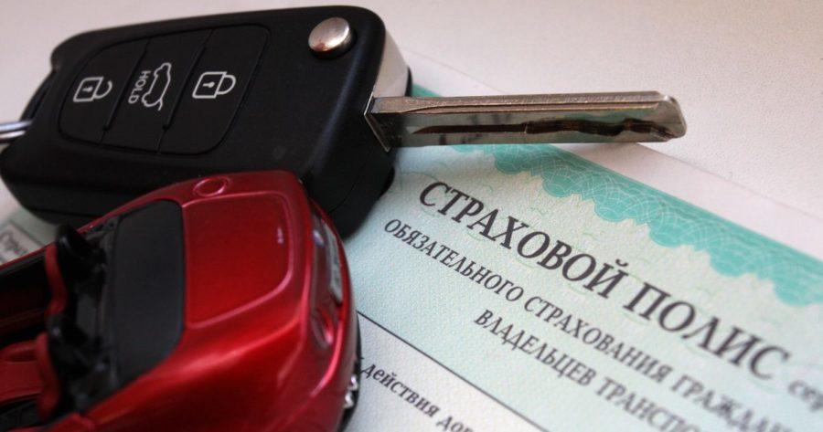 Купил автомобиль сколько можно ездить без страховки