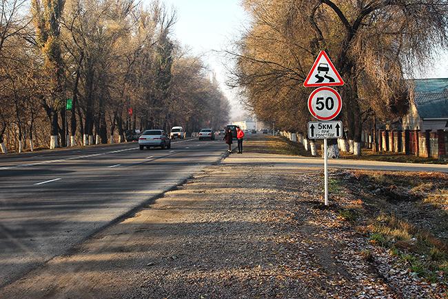 Где кончается действие знака ограничение скорости
