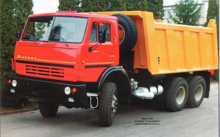 Самосвал КАТАСИ-5526