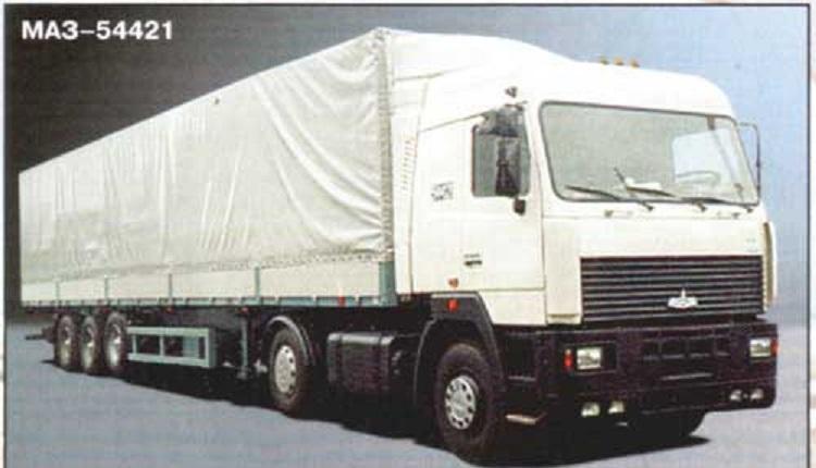 Грузовик МАЗ-54421