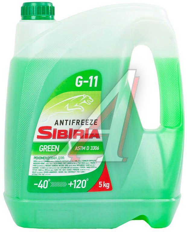 Зеленый антифриз G11