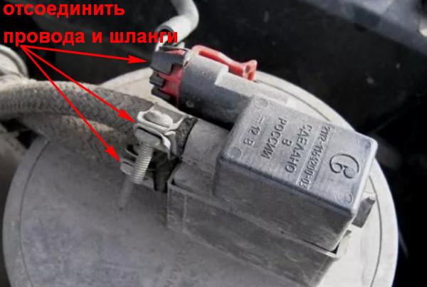 Адсорбер со шлангами и проводами