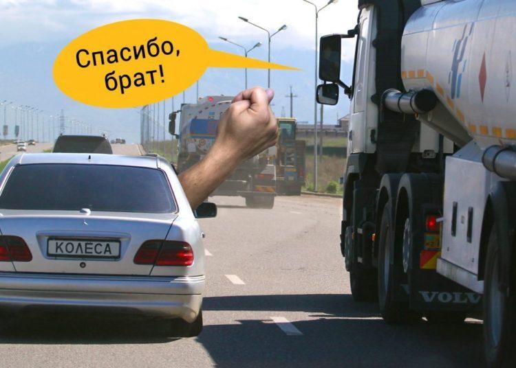 Водитель показывает кукиш