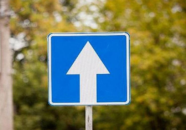 Проезд перекрестков с односторонним движением