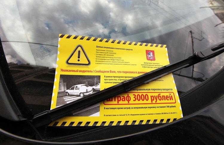 Стоянка и остановка запрещена — как дейсвтуют знаки в 2019 году?