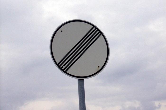 Окончание действия знака