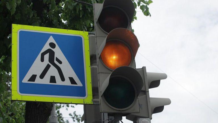 Светофор и знак перехода в рамке