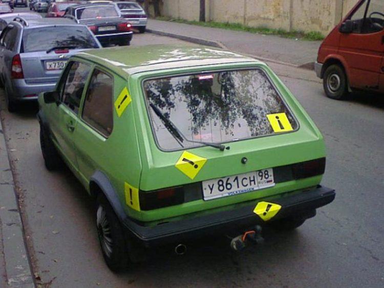 Машина с восклицательными знаками