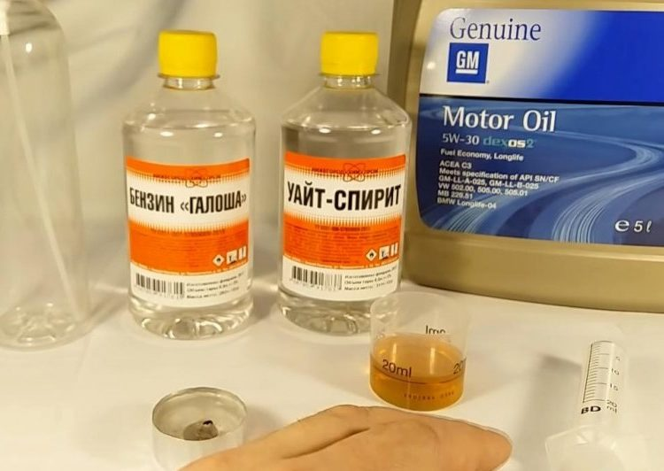 Уаит-спирит, моторное масло, шприц