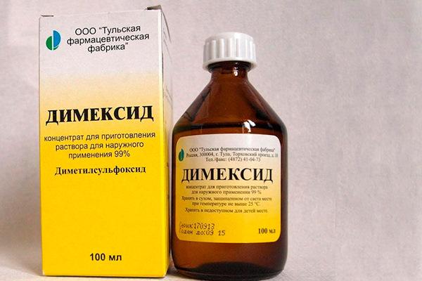 Димексид, коробка и бутылка