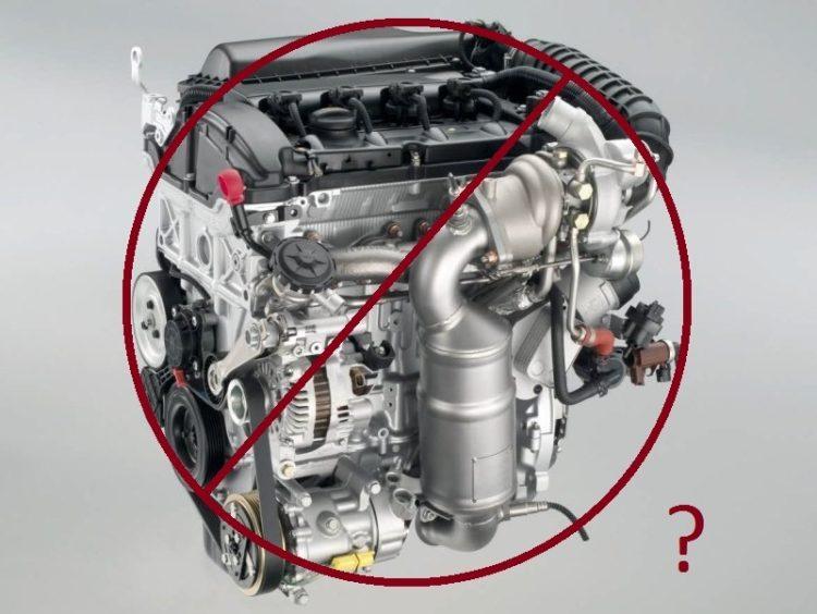 Мотор THP EP6, Prince