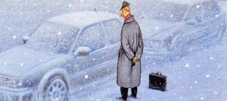 Рисунок человек зимой возле авто