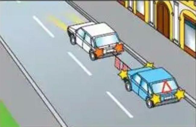 Машина со знаком аварийки