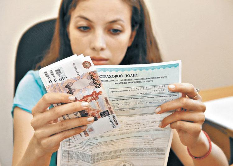 Девушка держит страховку и деньги