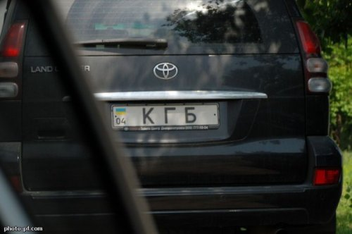 Номерные знаки на легковушке - КГБ