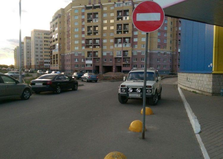 Запрещающий проезд знак возле магазина