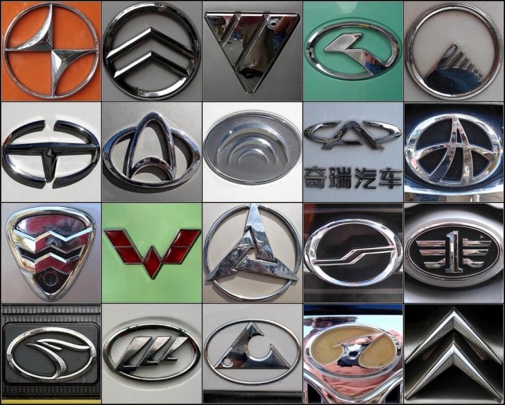 Эмблемы китайских авто