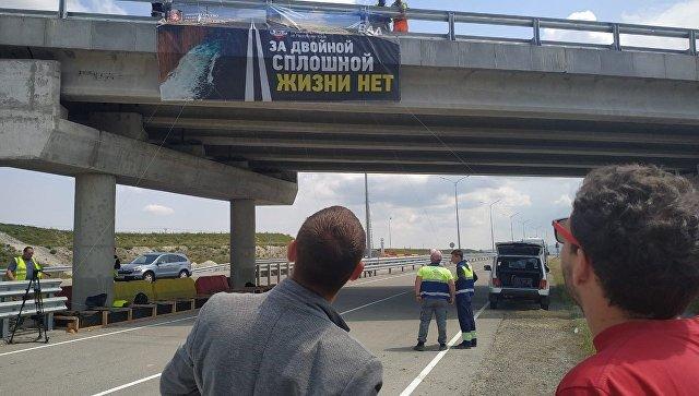 Плакат на мосту За двойной сплошной