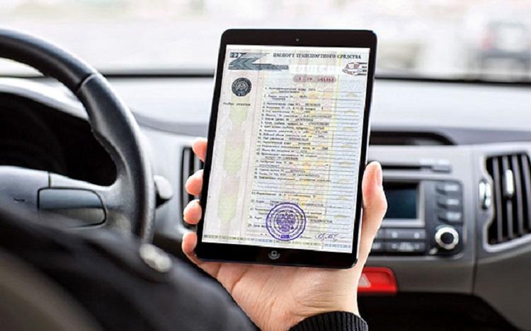 Информация о транспорте в планшете