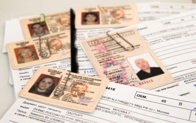 Водительские удостоверения и анкеты