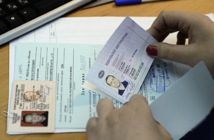 Права водителей и документы