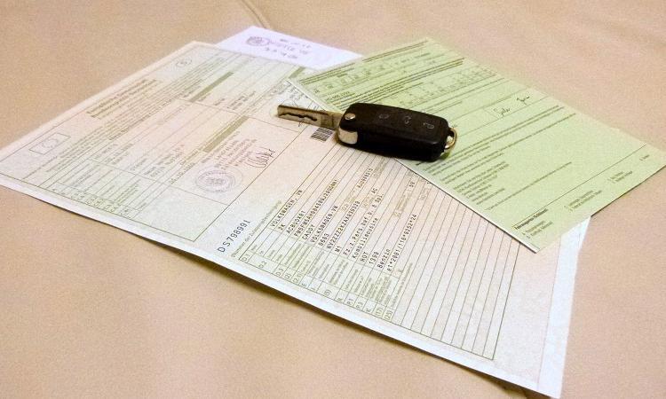 Акт приема-передачи и ключ от авто
