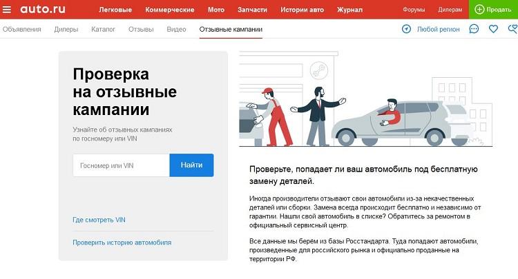 Страницу Auto.ru