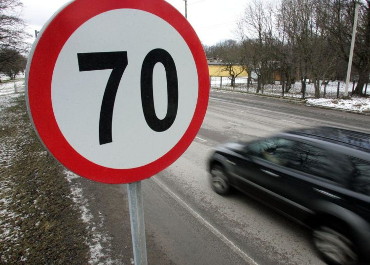 Ограничитель скорости 70 км/ч
