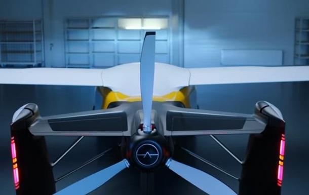 Летающий аэромобиль