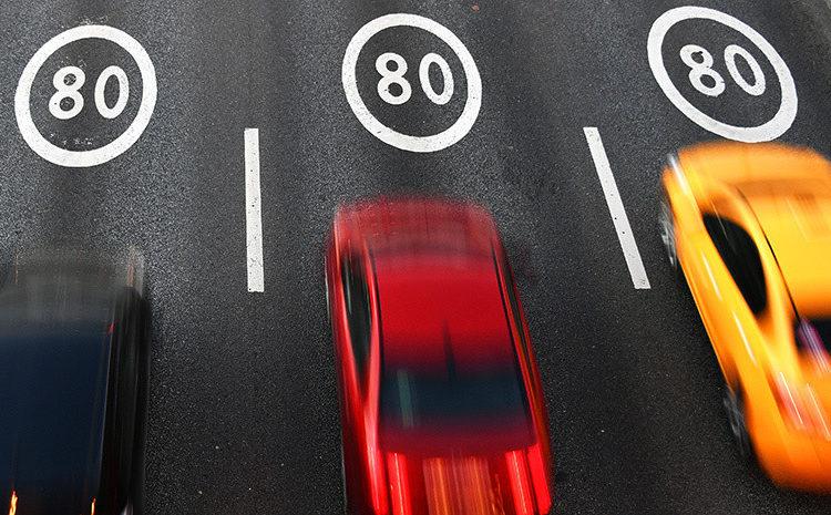 Авто и ограничитель скорости 80