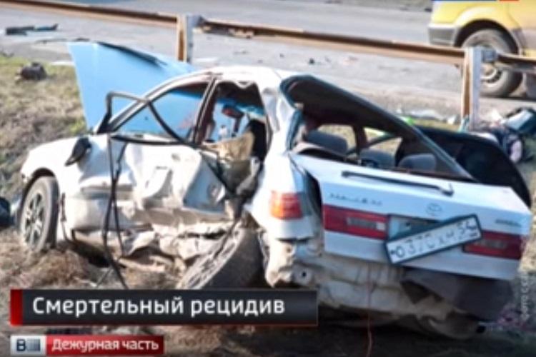 ДТП в Кемеровской области