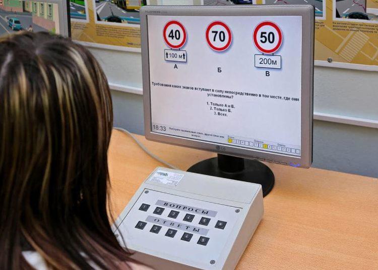 Ограничители скорости на мониторе