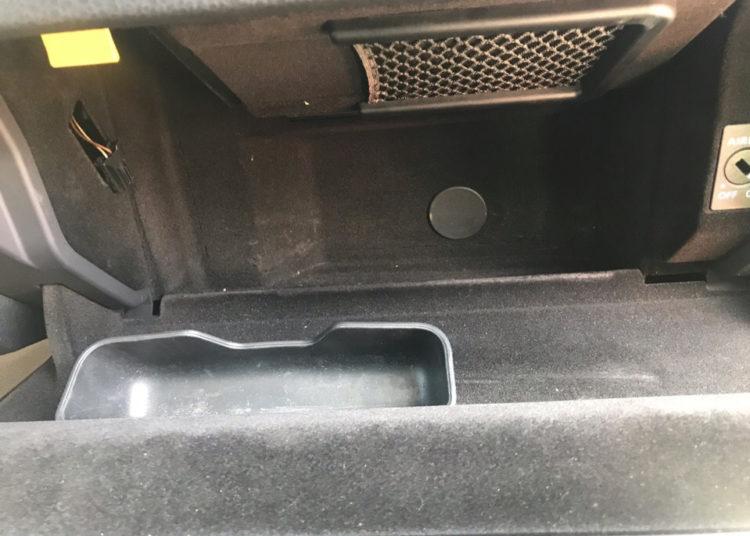 Бардачок автомобиля