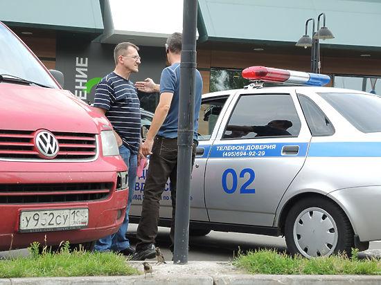 Фольксваген, водители и авто ГАИ