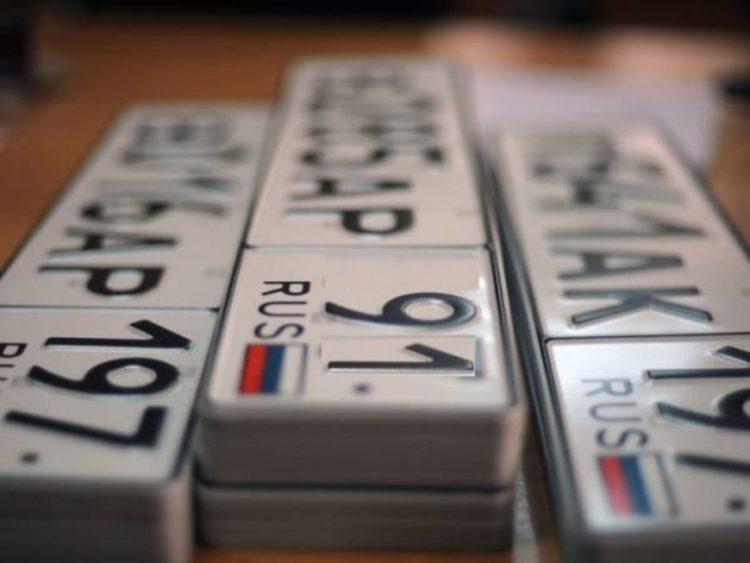 Стопки с автомобильными номерами