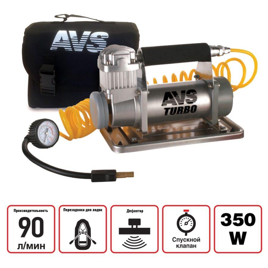 Компрессор AVS KS900