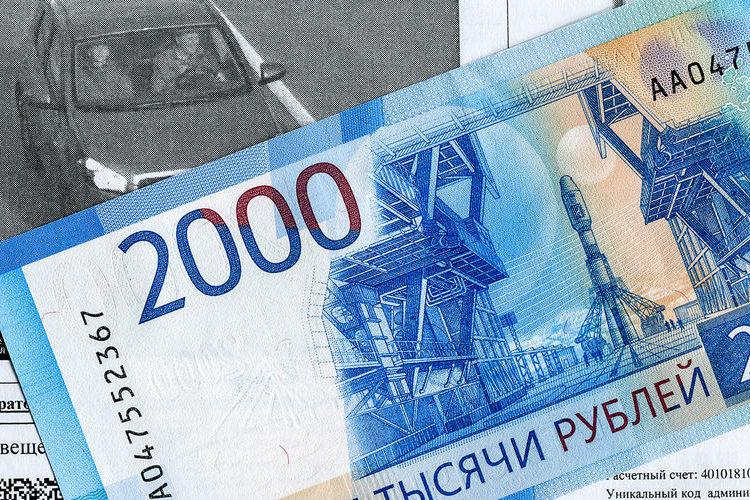 2000 рублей и фотофиксация автомобиля