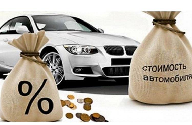 Автомобиль и мешочки с деньгами