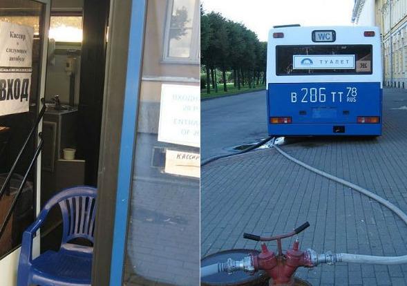 Автобус-туалет и шланг