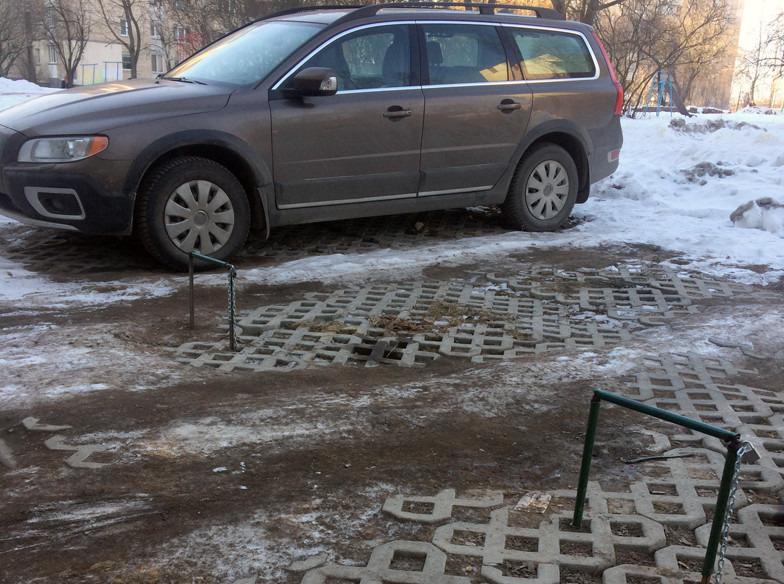 Парковка с цепочками
