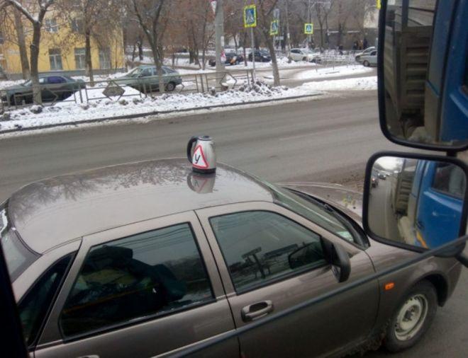 Чайник на крыше авто