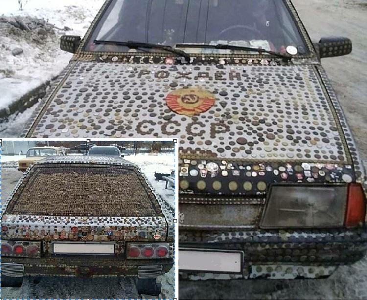 Автомобиль обклеен монетами