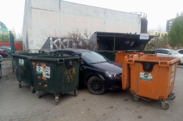 Авто заблокировали мусорниками