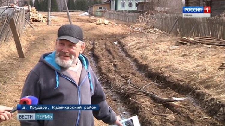 Интервью о ремонте дороги своими силами