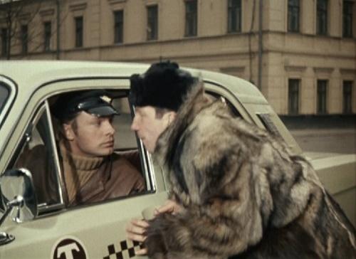 Такси из Джентельменов удачи