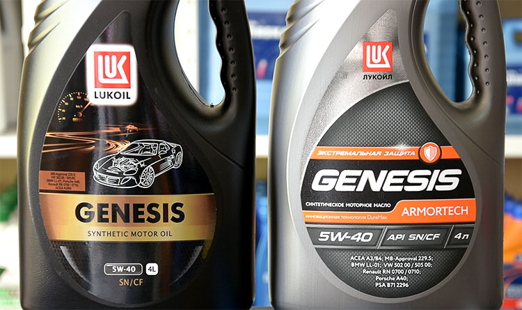 Моторное масло Lukoil Genesis Armortech