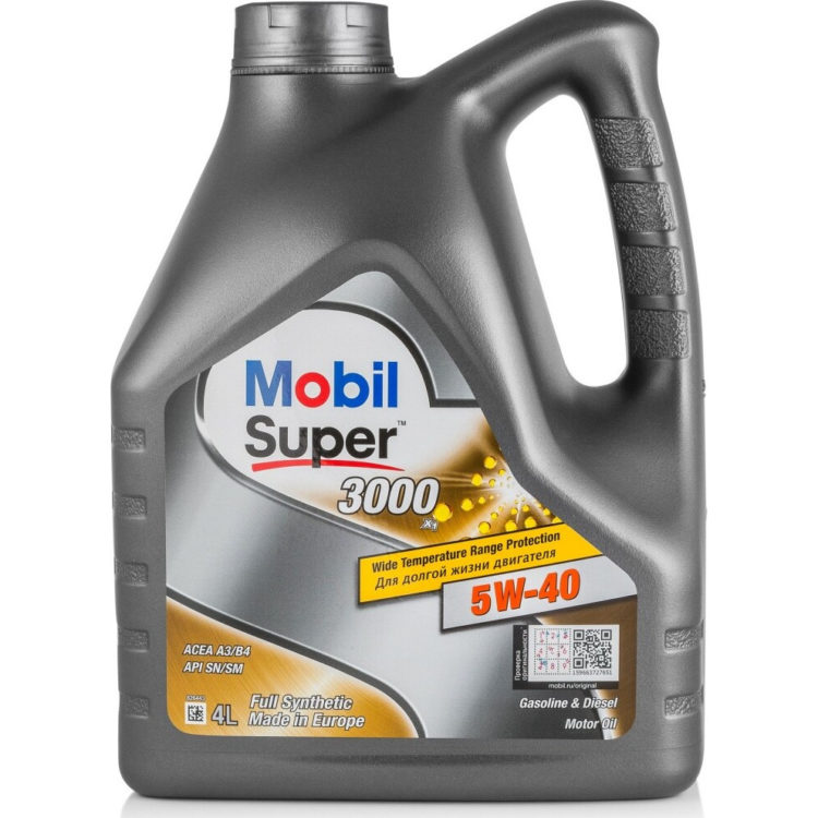 Масло MobilSuper 3000 X1