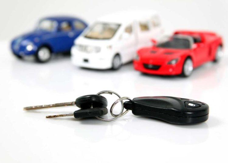 Автомобили и ключи с брелоком
